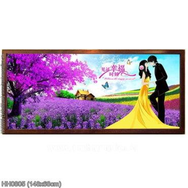 Tranh thêu kín Monalisa HH0805