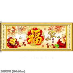 Tranh thêu kín Monalisa ZGF0752