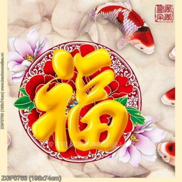 Tranh thêu kín Monalisa ZGF0763