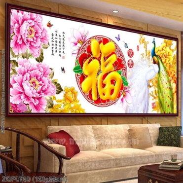 Tranh thêu kín Monalisa ZGF0769