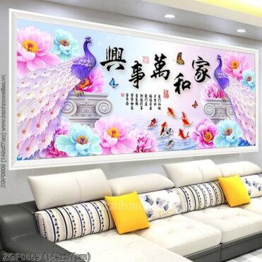 Tranh thêu kín Monalisa ZGF0809