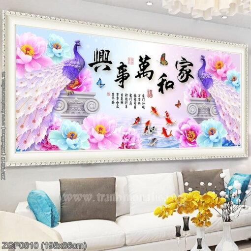 Tranh thêu kín Monalisa ZGF0810