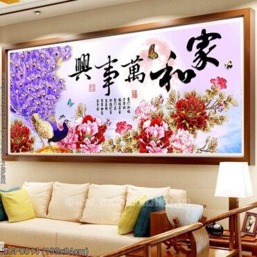 Tranh thêu kín Monalisa ZGF0814