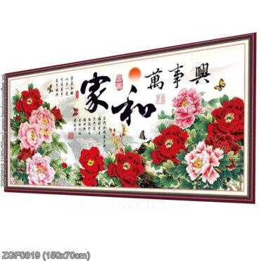 Tranh thêu kín Monalisa ZGF0819