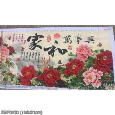 Tranh thêu kín Monalisa ZGF0820