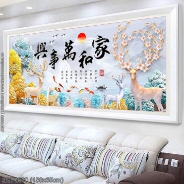 Tranh thêu kín Monalisa ZGF0860