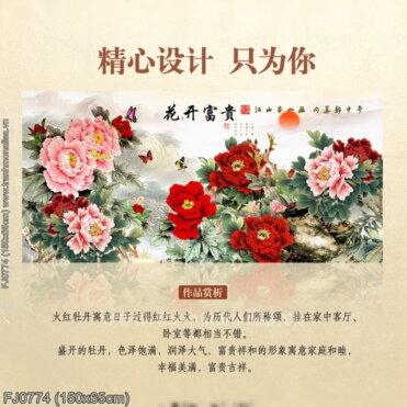 FJ0774 Tranh thêu chữ thập Hoa khai phú quý kích thước trung bình 150x65cm
