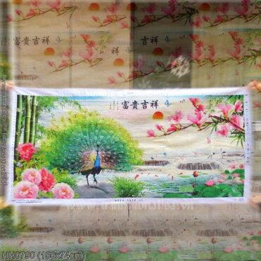 HH0790 Tranh chữ thập thêu kín Phú quý Cát tường khổ trung bình