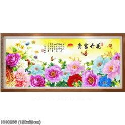 HH0866 Tranh chữ thập thêu kín Hoa Khai Phú Quý khổ trung bình