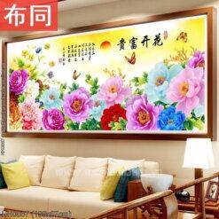 HH0867 Tranh Hoa Khai Phú Quý thêu kín kích thước lớn
