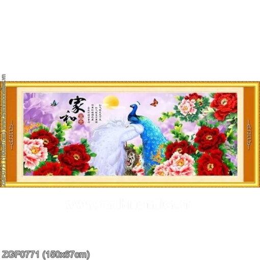 ZGF0771 Tranh thêu chữ thập Gia hòa Phú Quý kích thước trung bình 150x67cm