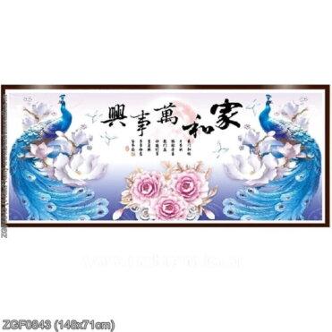 ZGF0843 Tranh chữ thập thêu kín Gia hòa vạn sự hưng khổ trung bình