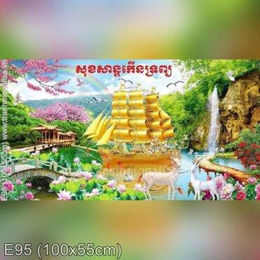 Tranh thêu Thuận buồm xuôi gió (E95)